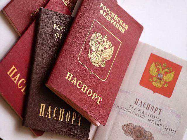Выписка из банка для гражданства рф
